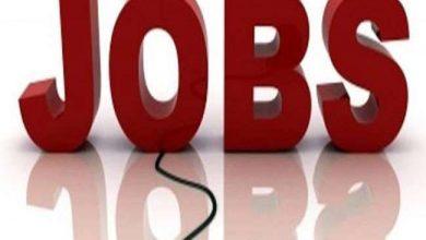 Photo of सेंट्रल बैंक ऑफ इंडिया ने रिक्त पदों पर निकाली भर्ती, देखें आवेदन प्रक्रिया