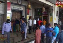 Photo of अलीगढ़ : नवदुर्गा के दूसरे दिन मां पुठा वाली के मंदिर पर लगा भक्तों का ताता…..