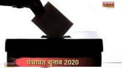 Photo of आजमगढ़ : पंचायत चुनाव मे नामांकन के दूसरे दिनउम्मीदवार एवं समर्थकों द्वारा आचार संहिता की जमकर उड़ाई गई धज्जियां